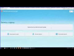 Обучение Ер + Web-конструктор отчетов